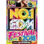 【洋楽DVD・MixDVD】No.1 EDM Festival 2018 / DJ Scandal[M便 6/12]