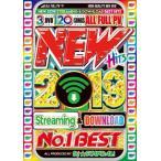 【洋楽DVD・MixDVD】New Hits 2019 No.1 Best / DJ☆Scandal![M便 6/12]