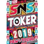 【洋楽DVD・MixDVD】SNS Toker 2019 / DJ☆Scandal![M便 6/12]