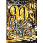 【DVD・MixDVD】Back To The 90's Best Best / Old School DJS[M便 6/12]