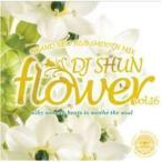アリアナグランデ・洋楽・R&B【MixCD】Flower Vol.16 / DJ Shun[M便 2/12]