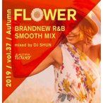 R&B 美メロ キャッチー デート ジョナスブラザーズ クリスブラウン【洋楽CD・MixCD】Flower Vol.37 -2019 Autumn- / DJ Shun[M便 2/12]