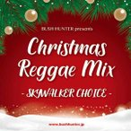レゲエ クリスマスソング レゲエカバー 洋楽CD MixCD Bush Hunter Presents Christmas Reggae Mix -Skywalker Choice- / Ryo The Skywalker[M便 1/12]