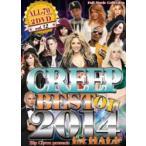 レディガガ・洋楽・PV集【DVD】Creep Vol.12 -Best Of 2014 1st Half / Rip Clown[M便 6/12]画像