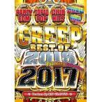 送料無料ブルーノ・マーズ 他【洋楽DVD・MixDVD】Creep Best Of 2016-2017 / Rip Clown[M便 6/12]