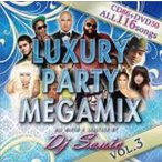 【MixCD】【洋楽】オールジャンル・パーティー・アリシア・キーズLuxury Party Megamix Vol.3 / DJ Sonic[M便 2/12]