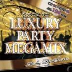 洋楽・ピットブル・ニッキーミナージュ【MixCD】【DVD】Luxury Party Megamix Special Ver / DJ Sonic[M便 2/12]【MixCD24】
