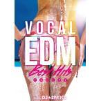 【洋楽DVD・洋楽 MixDVD】Vocal EDM Best Hits / DJ★Sparks[M便 2/12]