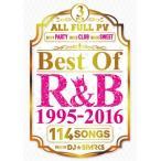 BEST OF R B 1995-2016