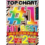 3枚組 洋楽PV集 2020 新旧 デュアリパ ピットブル 洋楽DVD MixDVD #1 Hit Best 2020 / DJ★Sparks[M便 6/12]