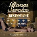 2014年ベスト【MixCD】Room Service Best Of 2014 -Slow Sweet R&B Melody's- / DJ Tek[M便 2/12]【MixCD24】