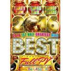 フィフスハーモニー【洋楽 DVD】2016 Best 1st Half / the CR3ATORS[M便 6/12]
