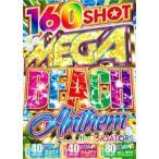 [☆圧倒的人気 NO.1夏ベスト☆]【洋楽 DVD】Mega Beach Anthem / the CR3ATORS【R&B・EDM・ビーチ・サマーベスト・ピットブル・ブルーノマーズ】
