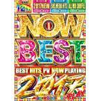 【洋楽DVD・MixDVD】Now Best 2017 -Best Hits PV Now Playing- / the CR3ATORS[M便 6/12]