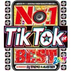 【洋楽CD・MixCD】No.1 Tik Toker Best 2019 / DJ Trend★Master[M便 2/12]