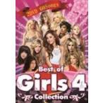 PV集・洋楽・ガールズ・アリアナグランデ【DVD】Best Of Girls Collection 4 -2DVD- / V.A[M便 6/12]
