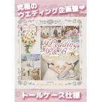 【洋楽CD】【洋楽DVD】Wedding R&B -Happiness Forever- (MixCD+DVD) / DJ Yamakaz & The Mars[M便 2/12]【トールケース】