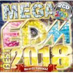 【洋楽CD・MixCD】Mega EDM Best 2018 / DJ Yamakaz[M便 2/12]