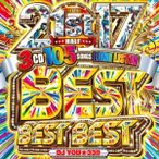 2017年上半期ベスト【洋楽CD・MixCD】2017 1st Half Best Best Best / DJ You★330[M便 2/12]