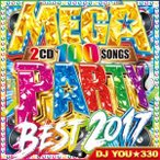 【洋楽CD・MixCD】Mega Party Beat 2017 / DJ You★330[M便 2/12]