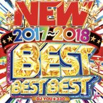 【洋楽CD・MixCD】New 2017-2018 Best Best Best / DJ You★330[M便 2/12]