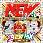 【洋楽CD・MixCD】New Hits 2018 Best Mix / DJ You★330[M便 2/12]