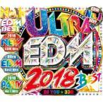 【洋楽CD・MixCD】Ultra EDM 2018 Best / DJ You★330[M便 2/12]