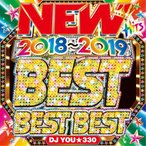【MixCD】New 2018〜2019  Best Best Best / DJ You★330[M便 2/12]