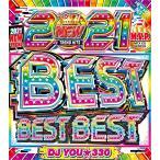 2021 2枚組 超最先端 ハヤリ曲 DJミックス 洋楽CD MixCD 2021 Best Best Best / DJ You 330[M便 2/12]