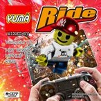 ヒップホップ・洋楽・ドレイク・ミックスCD・新譜【MixCD・MIX CD】Ride Vol.112 / DJ Yuma[M便 2/12]
