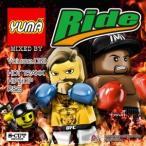 【洋楽CD・MixCD】Ride Vol.132 / DJ Yuma[M便 2/12]