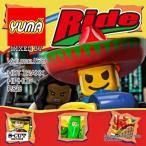 ヒップホップ R&B 新譜 2019年10月 フレンチモンタナ ポストマローン【洋楽CD・MixCD】Ride Vol.158 / DJ Yuma[M便 2/12]