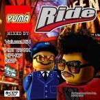新譜 2020年1月 ヒップホップ R&B ダベイビー フレンチ モンタナ【洋楽CD・MixCD】Ride Vol.161 / DJ Yuma[M便 2/12]