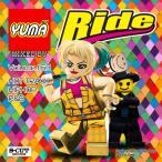 最新 ヒップホップ R&B DJユーマ 2020年 3月 ジャスティンビーバー ミーゴス 洋楽CD MixCD Ride Vol.163 / DJ Yuma[M便 2/12]