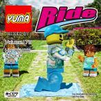 新譜 ヒップホップ R&B 2021 6月 発売 Jコール ポストマローン 洋楽CD MixCD Ride Vol.178 / DJ Yuma[M便 2/12]