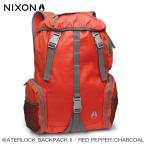 【エントリーで5%付与 5/26 0:00〜5/28 23:59】 ニクソン NIXON 正規販売店 バッグ Waterlock Backpack II RED NC19521745-00