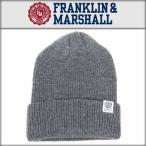 フランクリンマーシャル FRANKLIN&MARSHALL メンズ ニットキャップ KNIT CAP GREY MELANGE CPUA9020 0106 7021