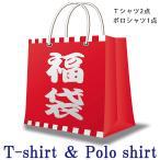 福袋 メンズ Tシャツ・ポロシャツ アバクロ ホリスター アメリカンイーグル ラルフ B1C C0D C1D D1E D3E happybag2020