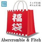 福袋 メンズ アバクロンビー&フィッチ(Abercrombie&Fitch) 正規品 アバクロ A02B B1C C0D