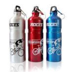 ショッピングボトル B012』アルミ製ドリンクボトル!容量750ml/サイクリング、ランニング、登山、ビーチ等にご使用