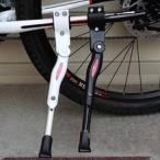 B032』簡単設置 自転車用スタンド 軽量 片足サイドスタンド、軽量 白/黒