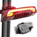 B094』ウインカー機能、USB充電式、自転車用レーザー付LEDテールライト、夜間走行中の事故防止に!