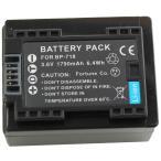 TKG』 残量表示可! キャノン BP-718互換バッテリー、iVIS HF R31 R32 R52 M52 M51など対応