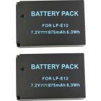Yahoo!MIXY42個セット  LP-E12 キャノン互換バッテリーのお得な2個セット