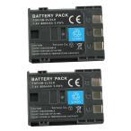Yahoo!MIXY4TKG』 【2個セット】NB-2L/NB-2LH キャノン互換バッテリーのお得な2個セット