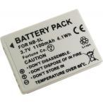 TKG』 キャノン NB-5L 互換バッテリー、IXY DIGITAL 95IS/PowerShot SX200IS等対応