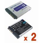 Yahoo!MIXY4TKG』【2個セット】NP-BD1/NP-FD1 ソニー互換バッテリーのお得な2個セット