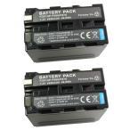 Yahoo!MIXY4TKG』 【2個セット】NP-F960/NP-F970 ソニー互換バッテリーのお得な2個セット