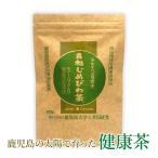 十津川農場 ねじめびわ茶 2g*31包 鹿児島大学と共同研究の国産ビワ茶