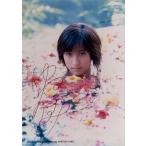 【生写真】 仲根かすみ 週間ヤングサンデー 2002年51号 特別付録生写真